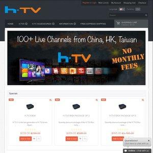 H TV3 IPTV Box - $259 with Free Shipping - www htv-box com - OzBargain