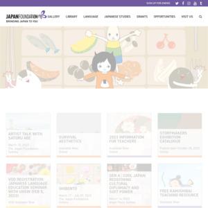 Japan Foundation, Sydney