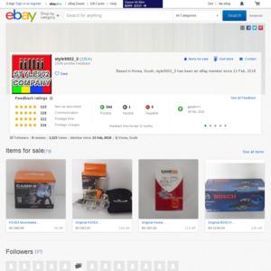 eBay Australia style9902_0