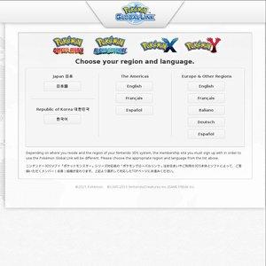 pokemon-gl.com