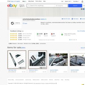 eBay Australia orientalautodecoration