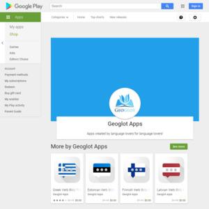 Geoglot Apps