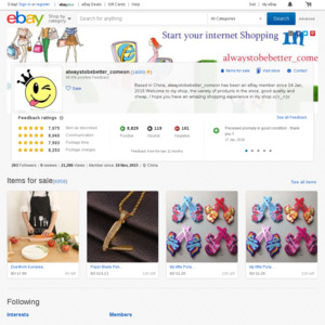 eBay Australia alwaystobebetter_comeon