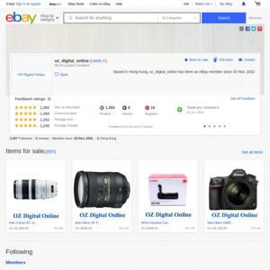 eBay Australia oz_digital_online