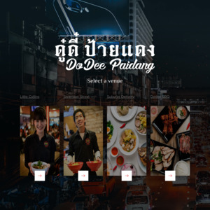 DoDee Paidang