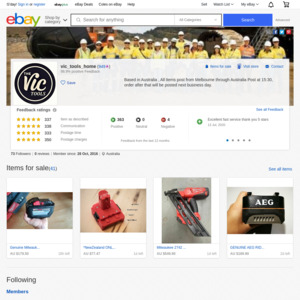 eBay Australia vic_tools_home