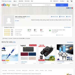 eBay Australia deal_saving_master