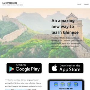 handtechnics.com
