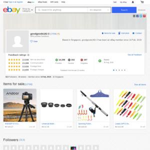 eBay Australia goodgoods182-3