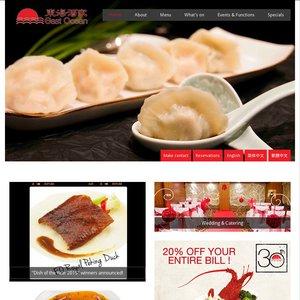 eastocean.com.au