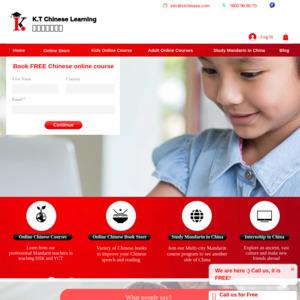 ktchinese.com