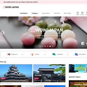 wow-j.com