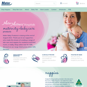 Mater Baby Products