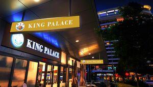 King Palace Broadbeach Chinese Restaurant
