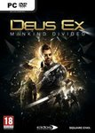 Deus Ex Mankind Divided PC + DLC Digital Download Via Steam $32.99 @ Cdkeys