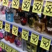 (VIP Night Mothers Day) Unboxed Fragrances $50 and under + Extra 10% off Fragrances @ My Chemist Box Hill VIC