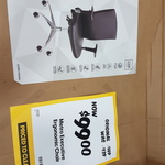 [VIC] Metro Executive Ergonomic Chair $99 (Was $169) @ Officeworks, Dandenong