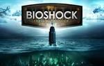 [PC] BioShock: The Collection US$14.99  (~AU$21)  @ Humble Bundle (75% off)