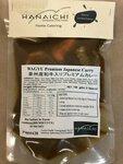 [QLD] Frozen Japanese Premium Curry Sauce with Wagyu Beef 790gr $11.88 (was $19.80) + Shipping @ Hanaichi (Brisbane)