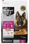 Black Hawk 20kg Dry Dog Adult Food, Lamb and Rice, 20kg - $79.99 Delivered @ Amazon AU