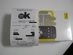 [ACT ONLY] HTC Incredible S $269.00 Optus Prepaid @ Kmart