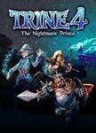 [XB1, XBX, XB360] Free - Trine 4: The Nightmare Prince (GWG/GP Ult. required) - Microsoft Store Saudi Arabia