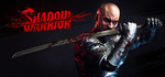 [PC/Mac/Linux] Shadow Warrior Free @ Steam