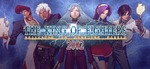 [PC/DRM-Free] The King of Fighters 2002 @ GOG