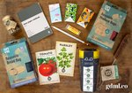 Win a Sustainable Goodies Prize Pack Valued at over $130 from Goodimalist