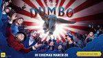 Win 1 of 10 Dumbo Prize Packs (Family Pass & Merchandise) from PerthNow [WA]