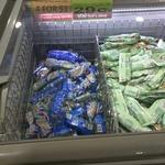 [WA] Golden Gaytime Salty 4 for $1, Choc Mint Paddle Pops $0.29ea - Spudshed (Australind)