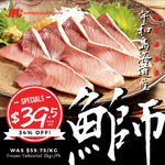 [VIC] 2KG Frozen Yellowtail $79 (Was $119.50) + $15 Delivery (Free with $200+ Spend/ Free C&C) @ JFC Online