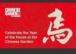Free Entry to Sydney Chinese Garden of Friendship Friday 24th Jan - Lion Dance - Book your time