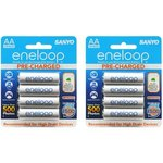 2x of 4 AA Eneloop Batteries at DSE for $19.99 + Postage