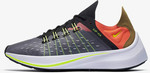 Nike EXP-X14 $72, Flyknit $76, TR8 $90, APL Pro $81, New Balance 697 $32 + More (Free Shipping over $50) @ Stylerunner