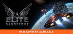 [PC] Elite Dangerous Commander Deluxe Edition $20.38 (76% off); Elite Dangerous Base Game $10.30 @ Steam