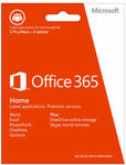 Microsoft Office 365 Home $28 + Delivery (Free with Plus) @ Myer eBay