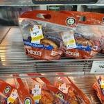 [VIC] $5 Regular Chickens @ Coles Cairnlea