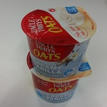Free Uncle Tobys Oats 50g Wynyard Station, NSW