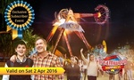 [QLD] Dreamworld Entry to Exclusive Easter-Time Event on Sat 02/04 (After-Hours) - $35.10 @ Groupon