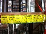 Up to 50% off ready made blinds at bunnings northland