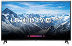 "[NSW] LG 86UK6500PTB - 86"" 4K UHD Smart LED TV $3196 C&C or + Delivery @ Bing Lee eBay"