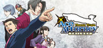 [PC] Steam - Phoenix Wright: Ace Attorney Trilogy - $19.97 AUD (Normal Price: $39.95 AUD) - Steam