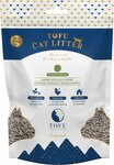 Biodegradable Tofu Cat Litter Australia $16.95 (Were $19.95) Delivered @ OzCat Pet Supplies