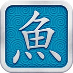 [Android] Pleco Chinese Dictionary, Free Handwriting Recognition Addon if Download before Jun 30