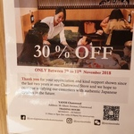 [NSW] 30% off Total Bill @ Yayoi Japanese Restaurant (Chatswood)