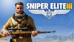 [PC] Free - Sniper Elite 3 When You Play for 5 Minutes @ Gamesessions