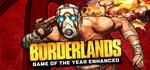 [PC] Steam - Borderlands GOTY Edition Enhanced  Free/$39.95 @ Steam