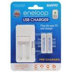 Eneloop USB Charger with 2 x AA NIMH Batteries - $12.49 at DSE
