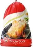 ½ Price Whole Duck 2.1kg $11.50 ($5.48 Per Kg) @ Coles 16/11